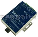 RS-232/422/485转单模光纤转换器(单SC接口)