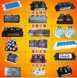 2MBI1400VXB-120-50模块
