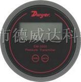DM-2000系列数显差压变送器