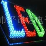 LED,各种发光管