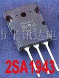低频大功率三极管/音响功率对管
