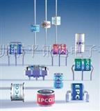 气体放电管2R230,3R230,3R350等