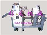 FPC开料机(软板开料机)