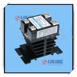 固态调压器(SSVR)R210 10A