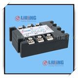直流固态交流继电器JGX-1 DD220 D10A