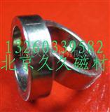 圆环磁铁 带孔磁铁 双圆磁铁 洞洞磁铁