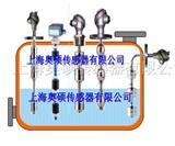 连杆浮球液位开关传感器