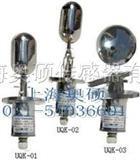 不锈钢侧装浮球液位控制器UQK系列