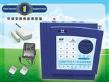 提供防盗主机M型家庭防盗报警器