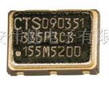 CTS压控晶体振荡器(VCXO)CTS335