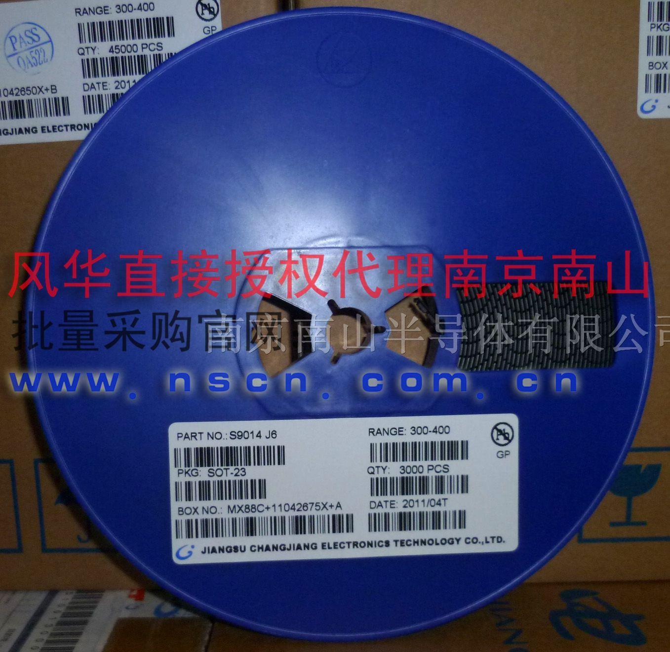 [图]S9014市场三极管长电代理南,维库电子贴片布裱纸加工图片