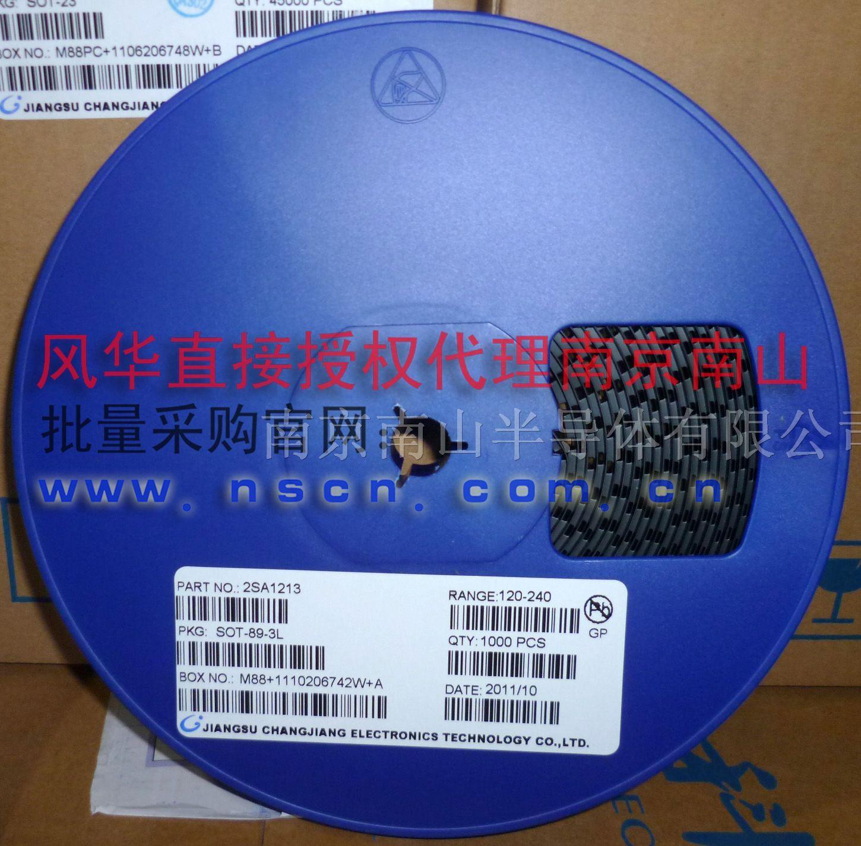 [图]2SASA1213电子三极管长电三极,维库国际市贴片铁路运输图片
