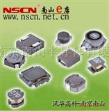 MS124-101M风华功率贴片电感现货