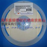 16pf0805贴片电容 风华电容代理