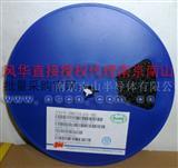 FH78L05三端稳压管/三端稳压器