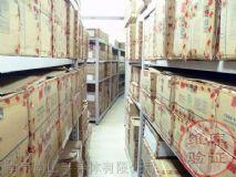 针对性备货仓库