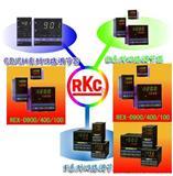 理化RKC温控表RKC温度控制器理化RKC温控仪