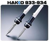 白光调温烙铁/HAKKO重型烙铁