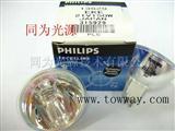 PHILIPS 13629 21V150W EKE内窥镜灯泡