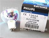 PHILIPS82V300W 工业光学灯泡