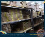 深圳市华诺微电子有限公司仓库图2