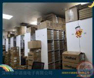深圳市华诺微电子有限公司仓库图5