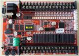 国产PLC,三菱板式PLC可编程控制器,SL1N-40MR-4AD-2DA