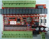 国产板式PLC控制器,SL1S-32MR 国产PLC厂家