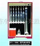 QF1906气体分析器,QF1906气体分析仪,QF1906奥氏气体分析仪