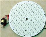 COBled天花灯铝基板,LED广州铝基板,LED中山厂家
