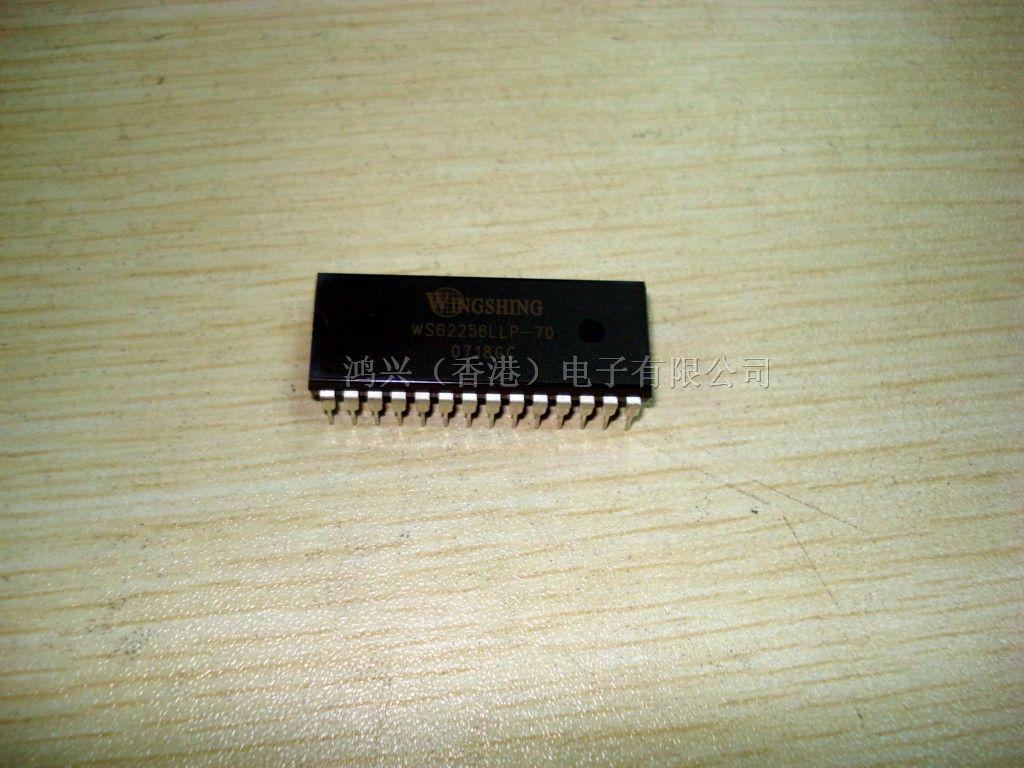 供应WS芯片WS62256