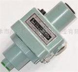 DP-10、25、40、63(A)B压力继电器(天津液压件厂)