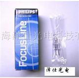 飞利浦 6605 6V 10W花生米籽泡(长寿命型)