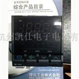 理化RKC温控器FB900