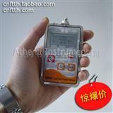广电用mini型手持式光功率计,袖珍型光功率计