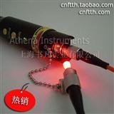 12Km光纤红光笔,笔式红光源,打光笔