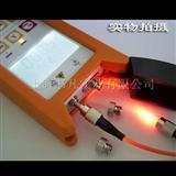 光功率计红光源一体机 光万用表 红光万用表