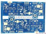 快速洗板快捷电路样板PCB基板FR4加工