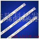 大功率LED照明散热铝基电路板PCB基板软性灯条FPC