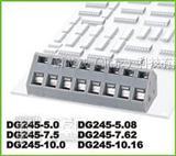 弹簧式PCB接线端子DG2455.05.087.57.6210.010.16