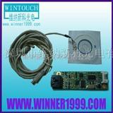 四线USB控制器