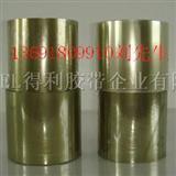 金黄色保护膜、PET单层保护膜、PET双层保护膜