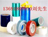 防静电保护膜、PE静电保护膜、触膜屏专用保护膜