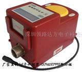 水控机IC卡水控IC卡水表 水控器 节水控制器 浴室水控