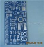 快速PCB线路板、电路板打样、PCB加工、免费测试