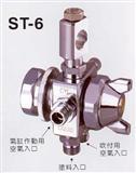 波峰焊专用自动喷枪ST-6