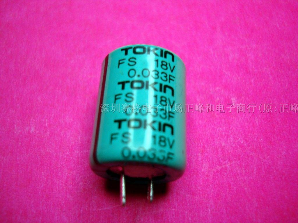 供应法拉电容18V0.033F