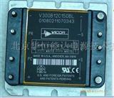 VICOR电源模块V300B12C150BL