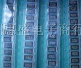 金属膜低阻值电阻RL2512FK-070R033