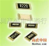 贴片精密电阻,低阻值电阻2512-0.22R  0.33R